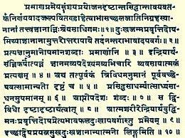 Sanskrit essay on delhi aryabhatta - nittocomsg